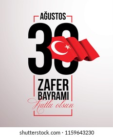 vector illustration 30 august zafer bayrami Victory Day Turkey. Translation: August 30 celebration of victory and the National Day in Turkey. celebration republic, graphic for design elements