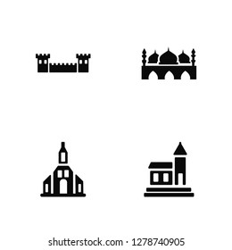 Vector Illustration Of 4 Icons. Editable Pack Great wall of china, Odense, Taj mahal, undefined.