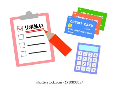 Vector illustration about revolving payments. Demanding high interest payments. Translation: revolving payments.