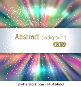 Vector illustration of abstract background with blurred magic light rays. Pink, blue, green colors.