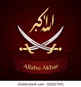 Royalty Free Muslim Sword Stock Images Photos Vectors