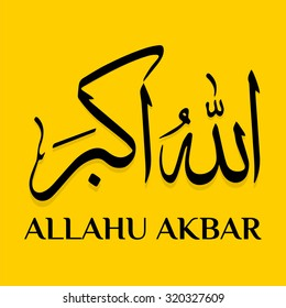 Vector illustration Allahu Akbar with arabic calligraphy on yellow background for celebrations greeting cards, printing or posting on websites. Eid Mubarak!