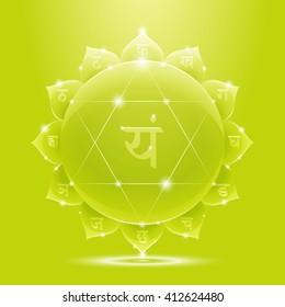 Vector illustration anahata. Chakra glossy icon . The concept of green heart chakra for design at India stile. Kam, kham, gam, gham, ngam, cham, chham, jam, jham, nyam, tam, tham, ya? in Sanskrit.
