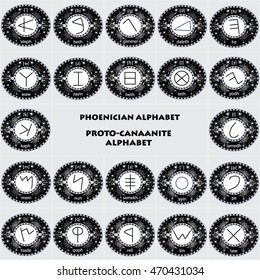 Vector illustration of the ancient Phoenician alphabet. Monochrome pic.