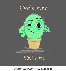 Royalty Free Dont Be Angry Images Stock Photos Vectors