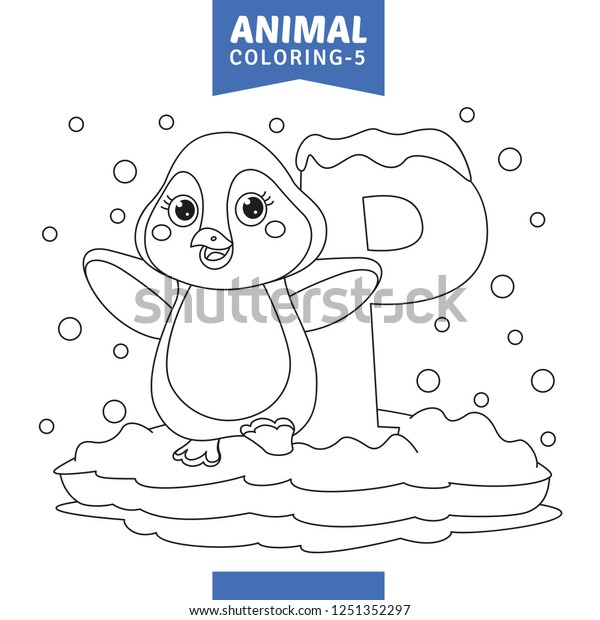 Vector Illustration Animal Coloring Page Stock Vector (Royalty ...