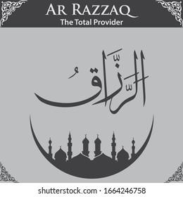 Vector Illustration Ar Razzaq 99 Names of Allah