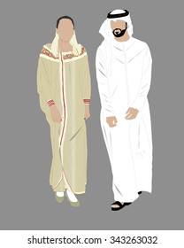 vector illustration Arab man and a woman, a married couple in walks