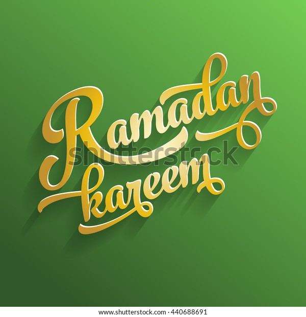 Vector Illustration of Arabian holiday Ramadan Kareem. Greeting card template