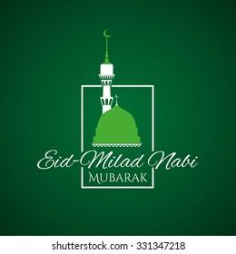 vector illustration arabic calligraphy inscription Eid e Milad un Nabi religion