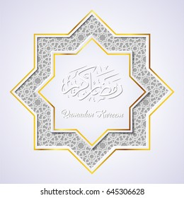 Vector illustration of Arabic Islamic calligraphy