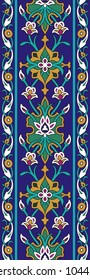 Vector  illustration of arabic ornamental background