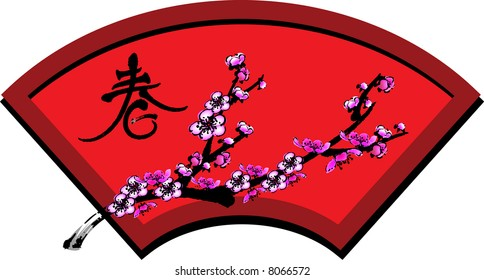 vector illustration for a artistic china traditional art brush painting for plum