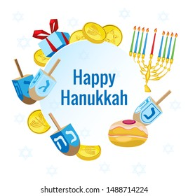 Vector illustration with attributes of the holiday of Hanukkah on the width background
