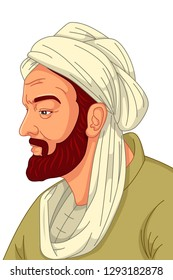 A vector illustration of Avicenna Muslim Physician