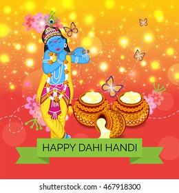 vector illustration baby krishna dahi 260nw