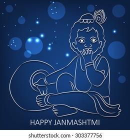 Vector illustration of a Baby Krishna for Happy Janmashtmi.
