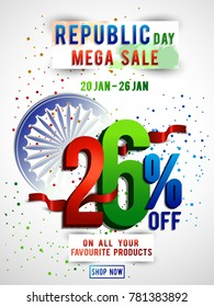 Vector Illustration or background for 26 January, republic day India.