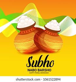 Similar Images, Stock Photos & Vectors of Pohela Boishakh Festival