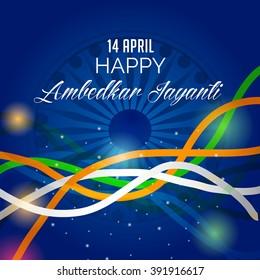 Ambedkar Jayanti Images Stock Photos Vectors Shutterstock