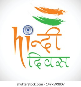 Vector illustration of a background for Hindi diwas celebration With Hindi alphabets and Word the national language of India.