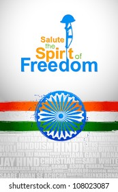 vector illustration of background for Independence Day of India
