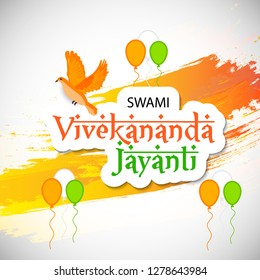 Vector illustration of a background or poster For Celebrate Swami Vivekananda Jayanti.
