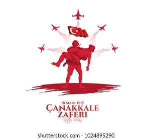 vector illustration. background turkish national holiday of March 18, 1915 the day the Ottomans victory Canakkale Victory Monument .translation: victory of Canakkale happy holiday March 18 1915