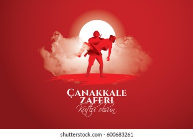vector illustration of the background turkish national holiday of March 15, 1915 the day the Ottomans victory Canakkale Victory Monument .translation: victory of Canakkale happy holiday March 18 1915.