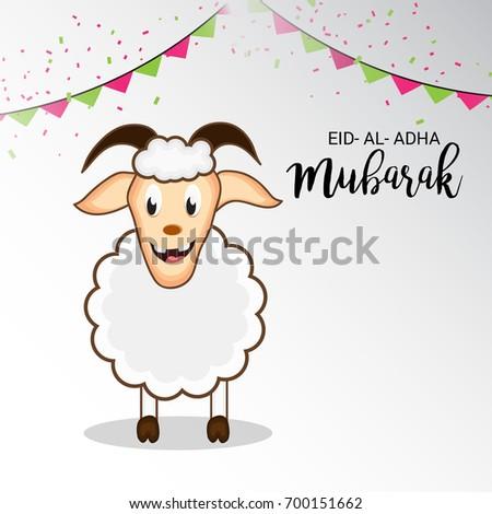 Vector Illustration Banner Eidaladha Festival Background Stock