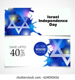 Vector illustration of a Banner for Israel Independence Day.