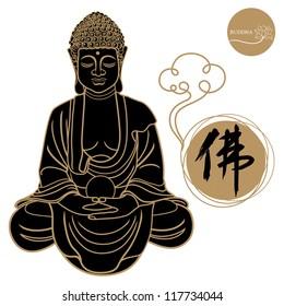 Vector illustration of beautiful buddha figure isolated on white background.