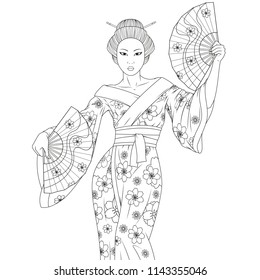Vector illustration of a beautiful geisha performing a dance with fans, coloring веер