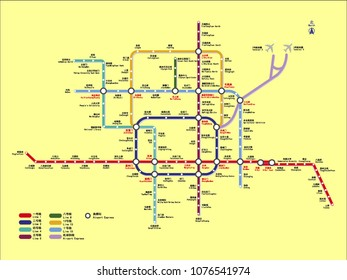 Vector illustration of the Beijing Subway Map