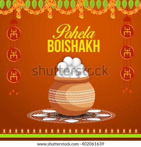 free poila baisakh