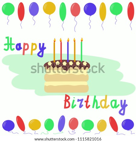 Vector Illustration Of Birthday Party With Cake And Balloons