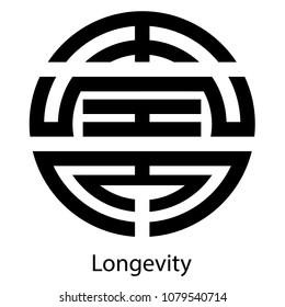 Vector illustration black traditional chinese longevity symbol