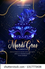 Vector illustration of blue carnival mask with feathers, on blue background for Mardi Gras Party, with shiny text mardi gras, flyer,banner, poster, card, invitation card