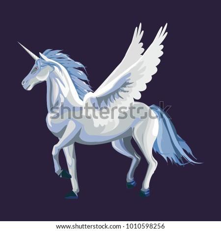 Vector Illustration Blue Unicorn Wings Stock Vector Royalty Free