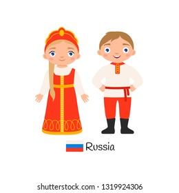 Vector illustration. Boy and girl in traditional Russian costumes\n