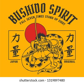 Vector illustration of bushido spirit samurai fighting a giant snake with his katana sword. The japanese traditional kanji words means strength.