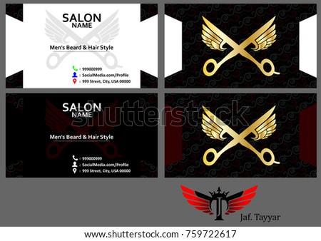 Vector Illustration Business Card Template Hair Stock Vector