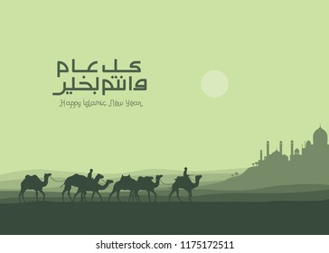 Vector illustration Camel caravan going through the desert with mosque silhouette  and arabic calligraphy. Happy new Hijri year. Happy Islamic New Year. Translation  : may every year always good with