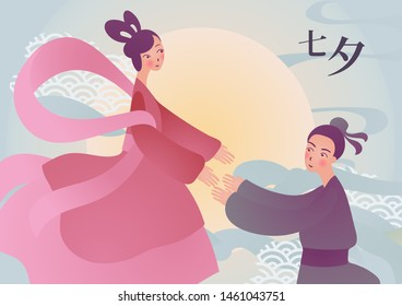 Vector illustration card for chinese valentine Qixi festival with couple of cute cartoon characters standing holding hands. Full moon, clouds. Caption translation: Qixi, can also be read as Tanabata