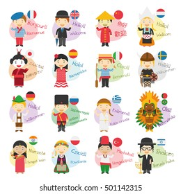 Vector illustration of cartoon characters saying hello and welcome in 16 different languages: english, french, chinese, japanese, spanish, russian, hindi, turkish and more.
