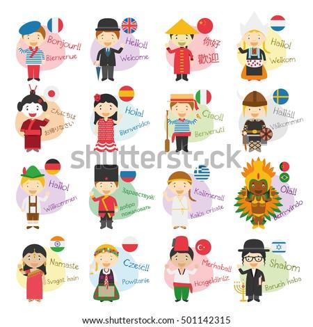 vector illustration cartoon characters saying hello のベクター画像
