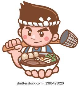 Vector illustration of Cartoon Chef noodles presenting food