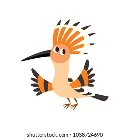 Vector illustration of cartoon funny upupa isolated on white background. Cute bird, wild bird character used for magazine, book, poster, card, children invitation, web pages.