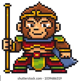 Vector illustration of Cartoon Monkey king - Pixel design