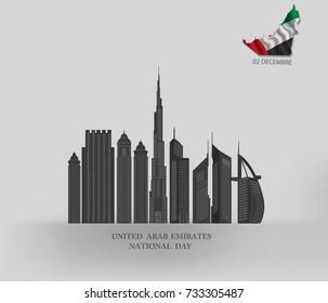 vector illustration celebration . 2  December national day of the United Arab Emirates, festive icon UAE